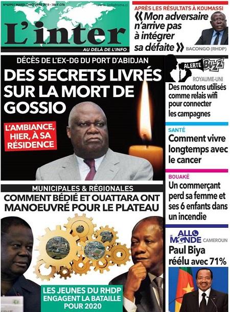 L'Inter sur Abidjan Tribune