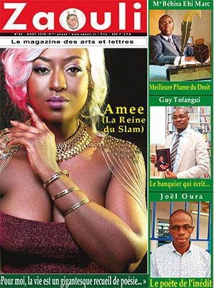 Zaouli sur Abidjan Tribune